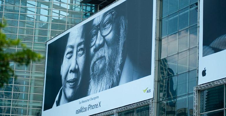 iPhoneX billboard