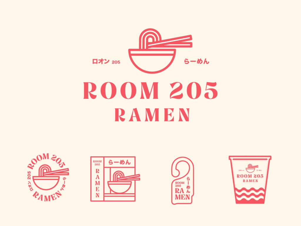 Room 205 Ramen by Jay Master